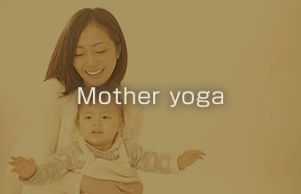 Mother yoga